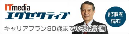 経営幹部・専門職紹介エージェンシー|CEAFOM